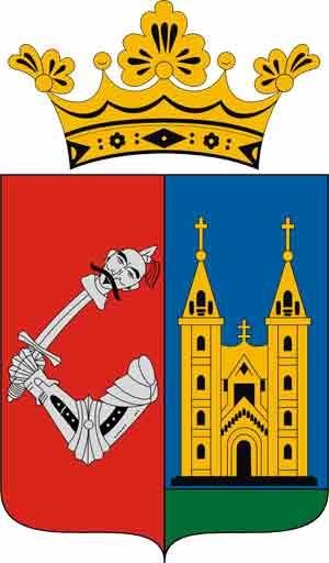 Ják község logó