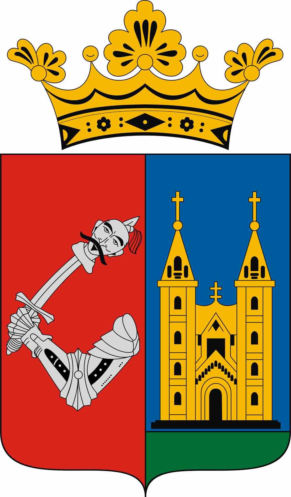 Ják Község Önkormányzat